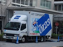 220px-A_moving_van_of_Art_Corporation