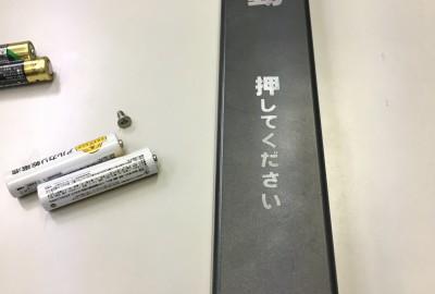 C817BB8D-7D93-4887-9C00-A59BB6BAC8EC