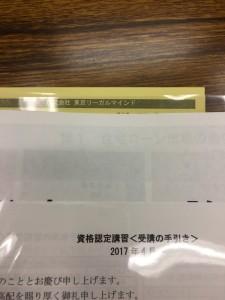 FE4F2C13-2261-4D9C-A60A-ED0A8ED1F3FE
