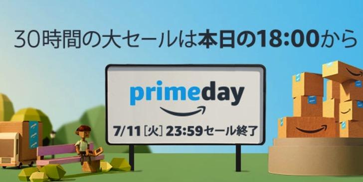 prime-day-2017-sales