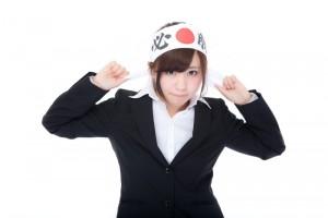 YUKA862_hisyoumun15210248_TP_V4